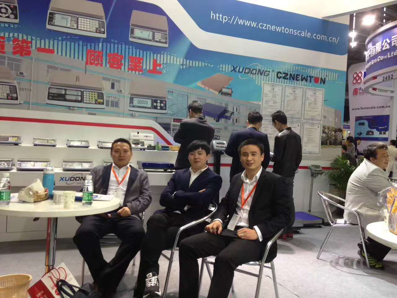 2017 China InterWEIGHING Instrument Exhibition